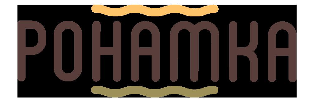 Pohamka
